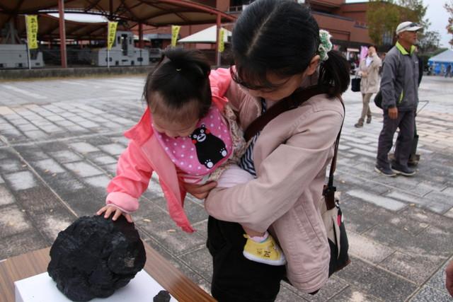 10周年記念餅まき・炭都○×クイズ・ワークショップ
